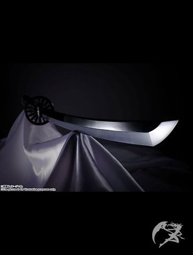 Demon Slayer Nichirin Sword Tanjiro Kamado